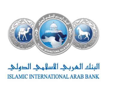 islamic-international-bank-done