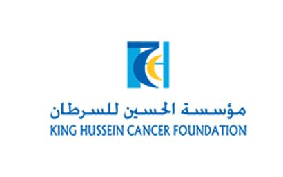 king-hussien-cancer-done