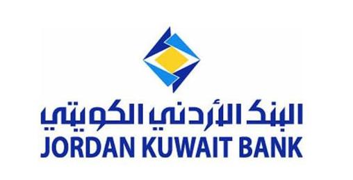 kuwait-bank-done
