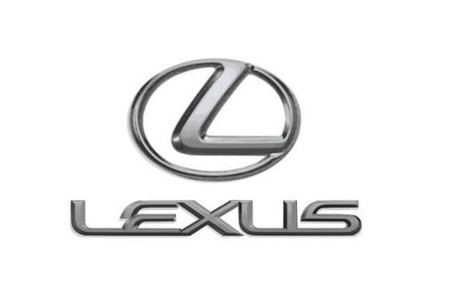 lexus-done